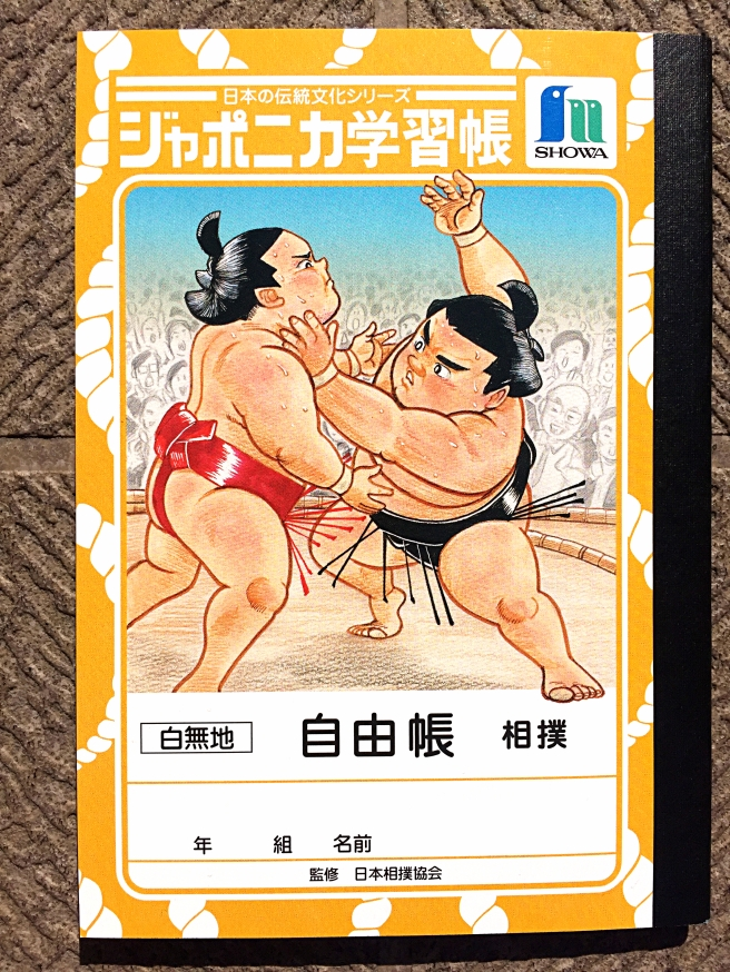 Sumo Notebook Front